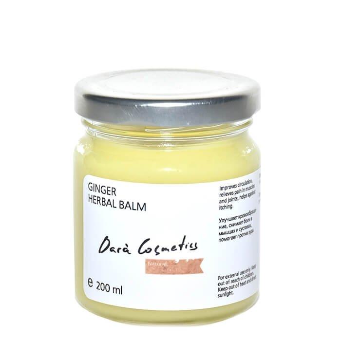 Бальзам для тела Dara Ginger Herbal Balm (200 мл)