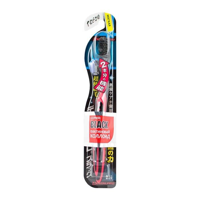Зубная щётка DentalPro Black Ultra Slim Plus - Мягкая