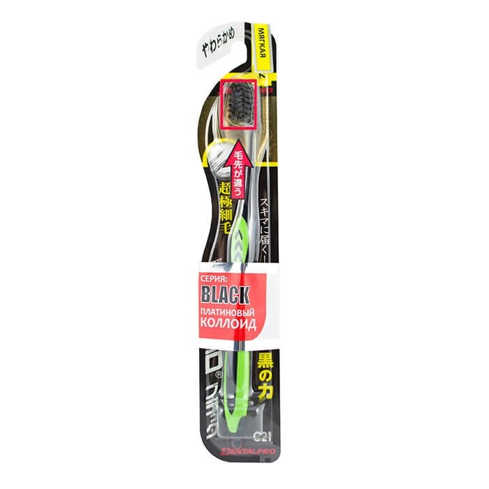 Зубная щётка DentalPro Black Ultra Slim - Сверхмягкая