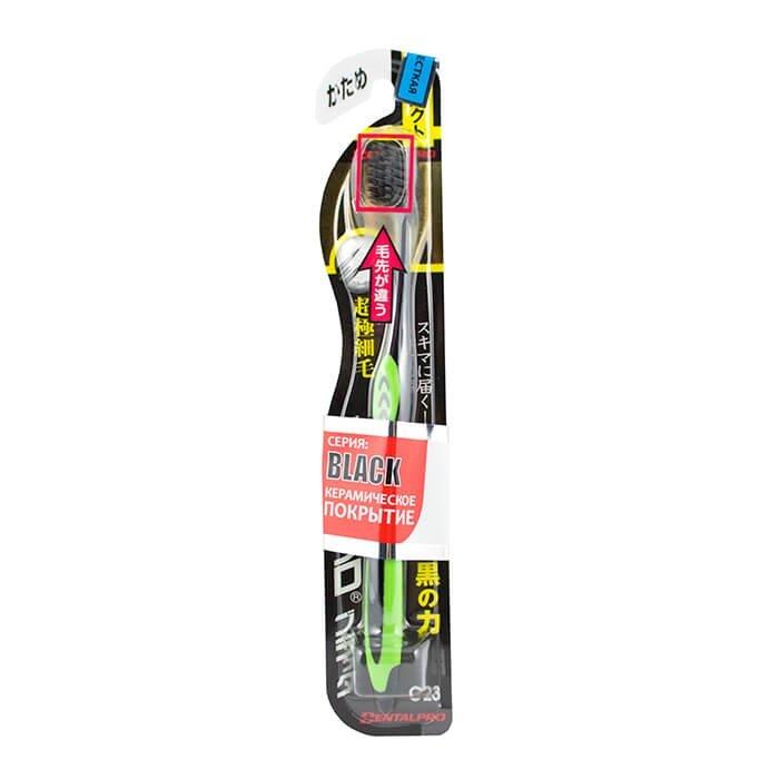 Зубная щётка DentalPro Black Ultra Slim - Жёсткая