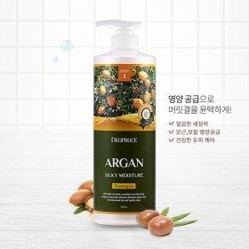 Шампунь для волос Deoproce Argan Silky Moisture Shampoo (1000 мл)