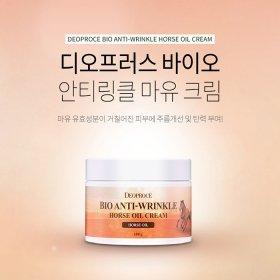 Крем для лица Deoproce Bio Anti Wrinkle Horse Oil Cream