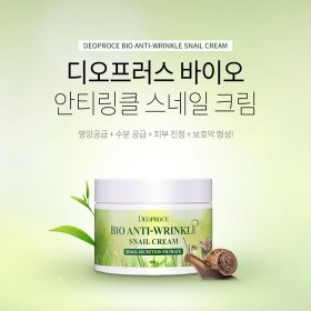 Крем для лица Deoproce Bio Anti Wrinkle Snail Cream