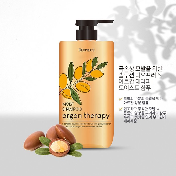 Шампунь для волос Deoproce Argan Therapy Moist Shampoo