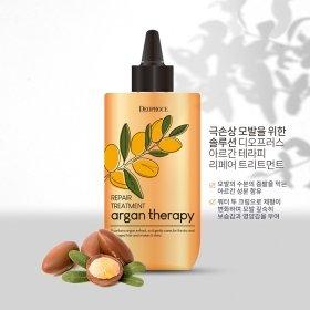 Маска для волос Deoproce Argan Therapy Repair Treatment