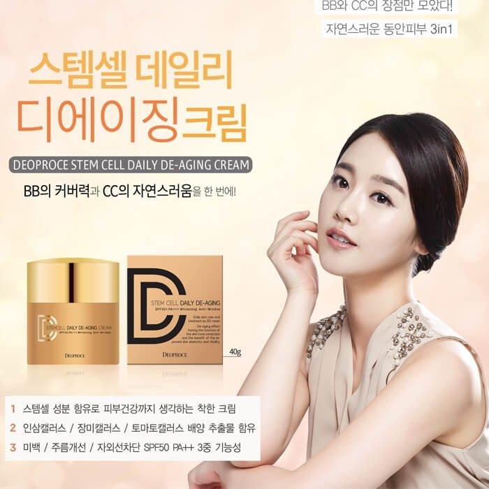 DD крем Deoproce Stem Cell Daily De-Aging Cream