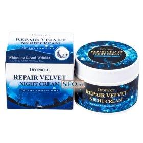 Крем для лица Deoproce Moisture Repair Velvet Night Cream
