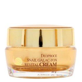 Крем для лица Deoproce Snail Galac-Tox Revital Cream