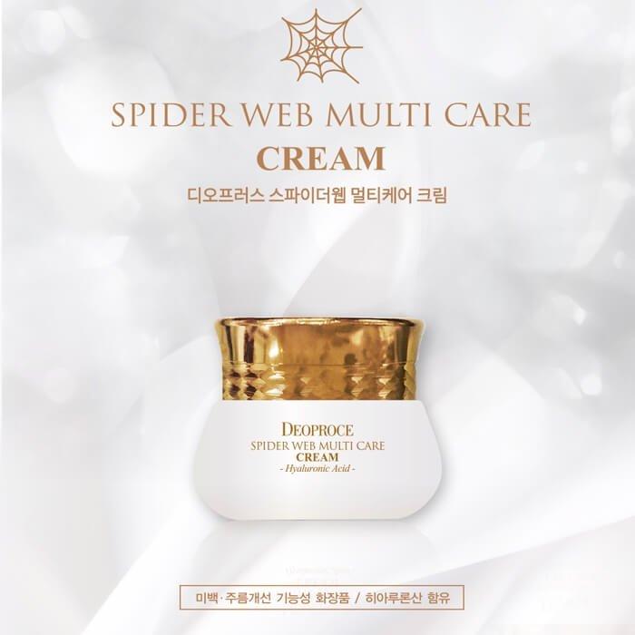 Крем для лица Deoproce Spider Web Multi-Care Cream