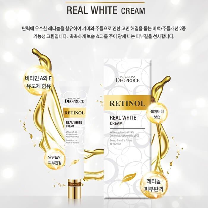 Крем для лица и век Deoproce Retinol Real White Cream