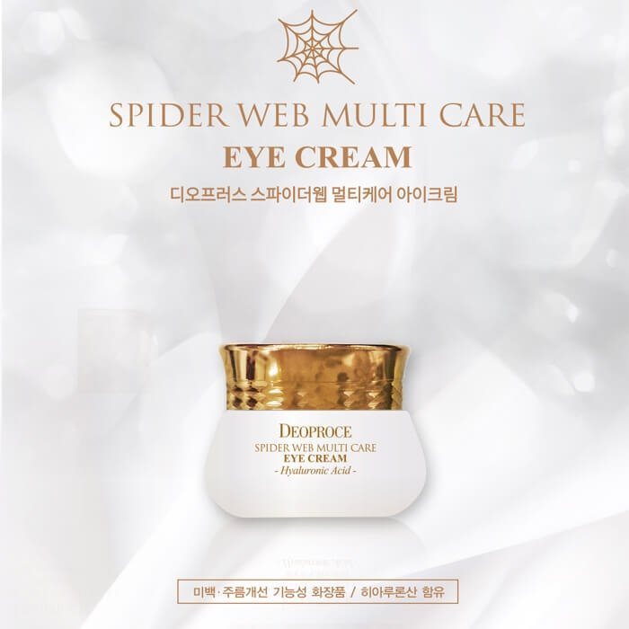 Крем для век Deoproce Spider Web Multi-Care Eye Cream