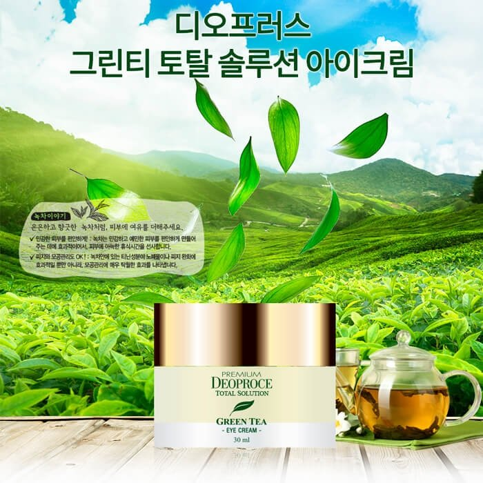 Крем для век Premium Deoproce Green Tea Total Solution Eye Cream