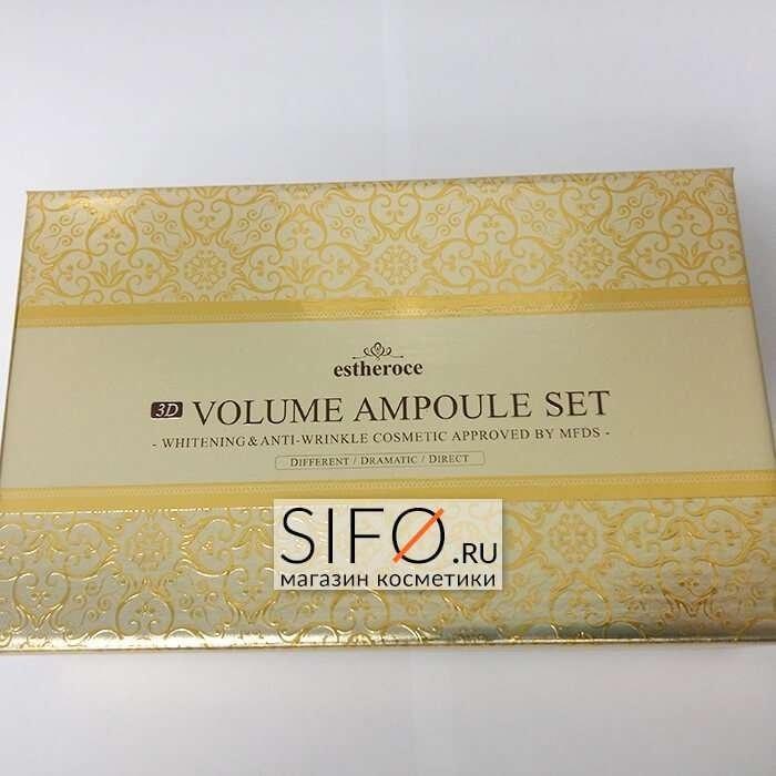 Набор сывороток Deoproce Estheroce 3D Volume Ampoule Set