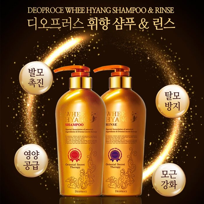 Шампунь для волос Deoproce Whee Hyang Shampoo