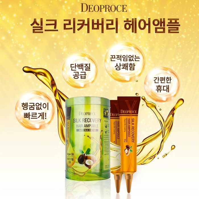 Сыворотка для волос Deoproce Silk Recovery Hair Ampoule Set