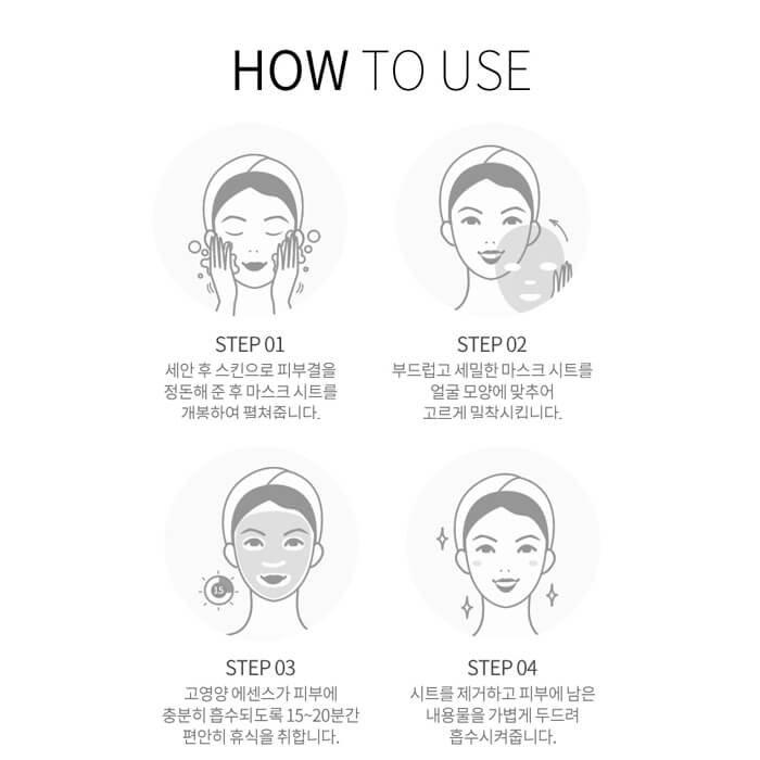 Тканевая маска Deoproce Color Synergy Effect Sheet Mask Blue