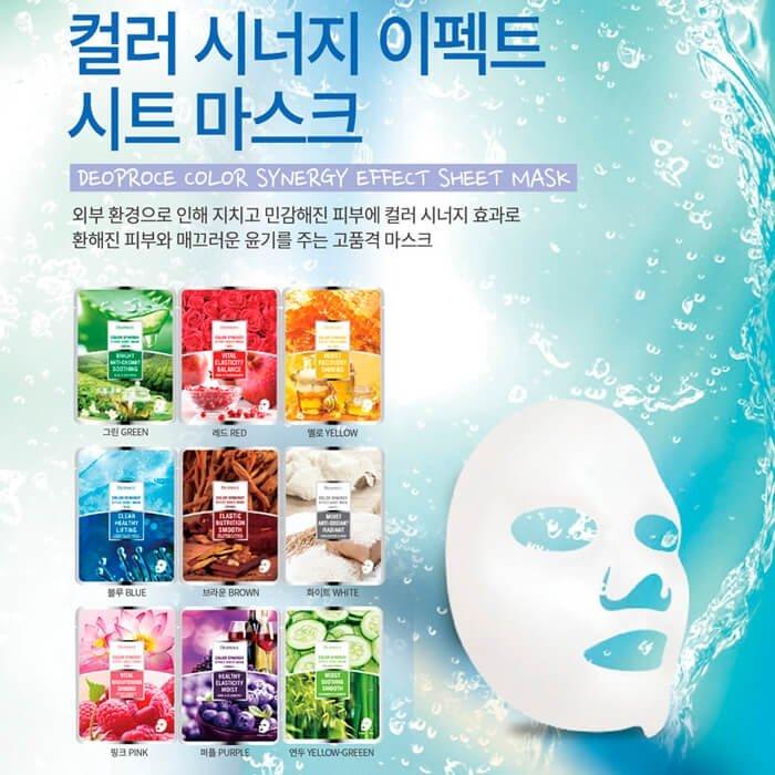 Тканевая маска Deoproce Color Synergy Effect Sheet Mask Green