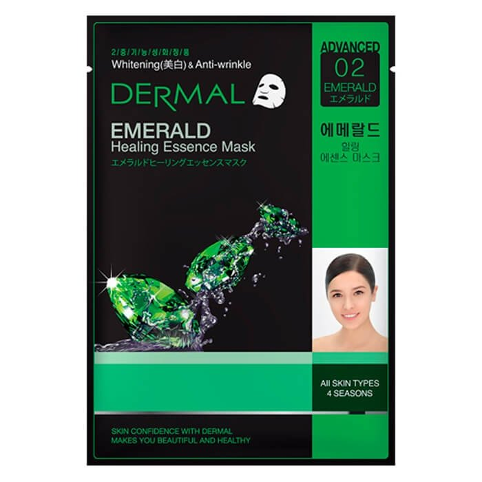 Набор драгоценных масок Dermal Advanced Healing Essence Mask Set