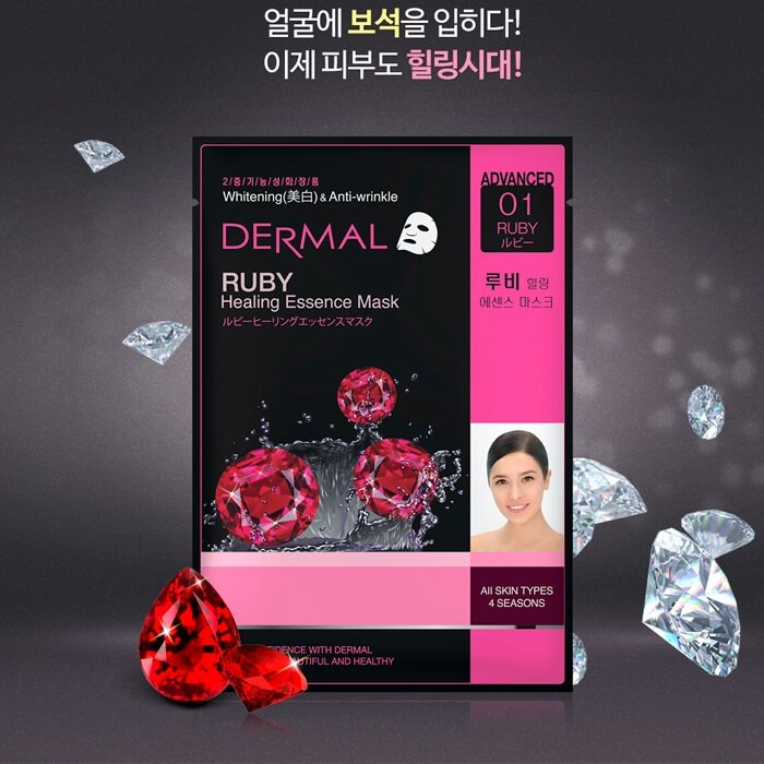 Тканевая маска Dermal Advanced Ruby Healing Essence Mask