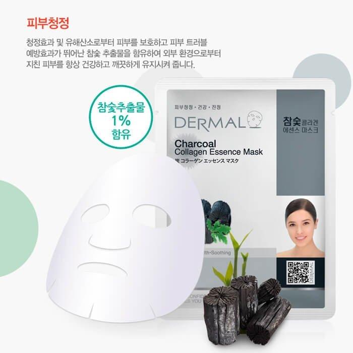 Тканевая маска Dermal Charcoal Collagen Essence Mask
