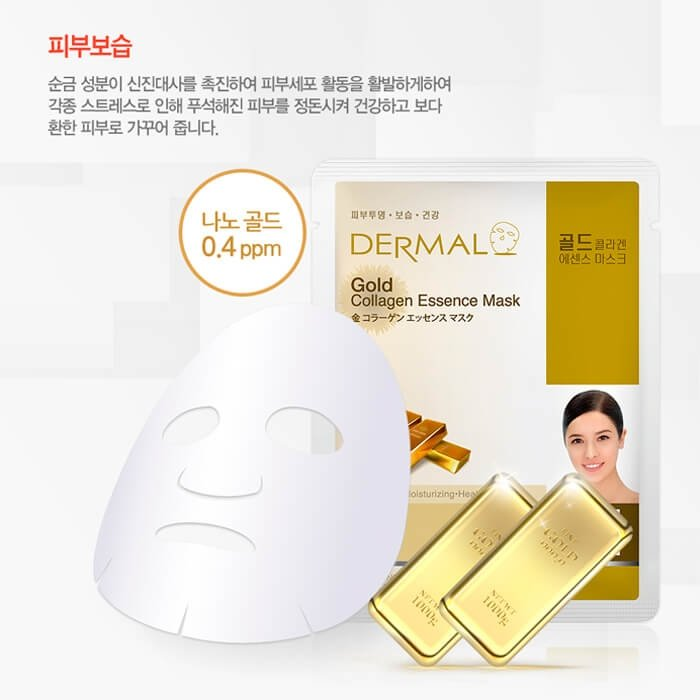 Тканевая маска Dermal Gold Collagen Essence Mask