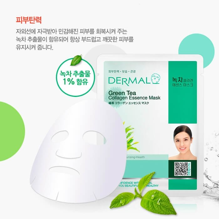 Тканевая маска Dermal Green Tea Collagen Essence Mask