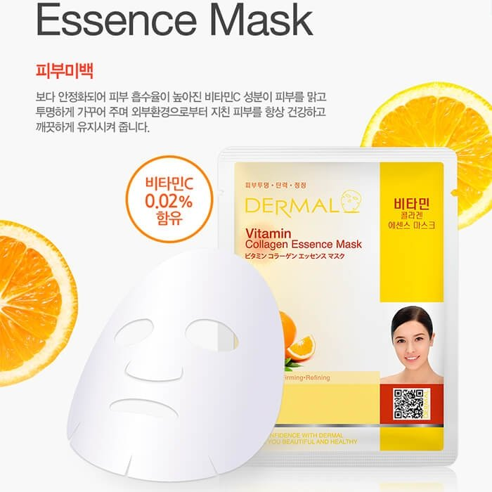 Тканевая маска Dermal Vitamin Collagen Essence Mask