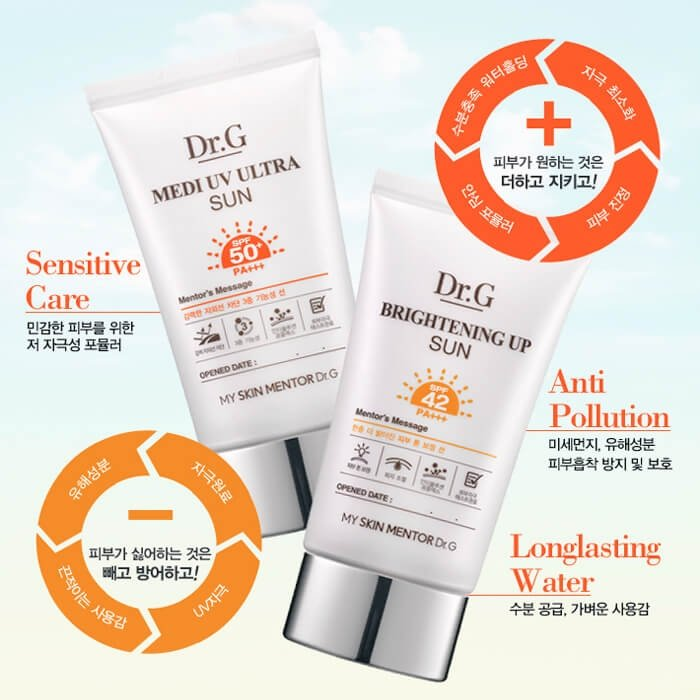 Солнцезащитный крем Dr.G Brightening Up Sun