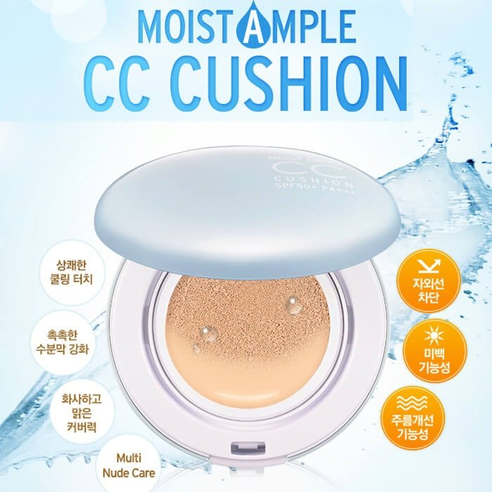 СС кушон Dr.G Moist Ample CC Cushion