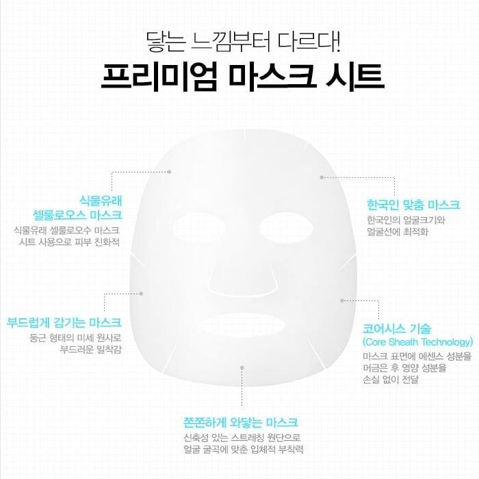 Тканевая маска Dr.G Aqua Collagen Mask Sheet