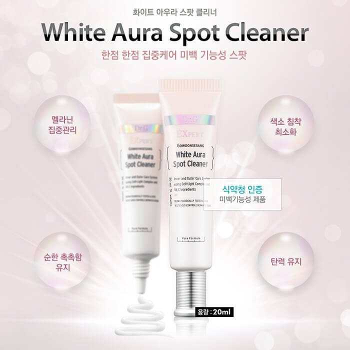 Точечный крем Dr.G White Aura Spot Cleaner