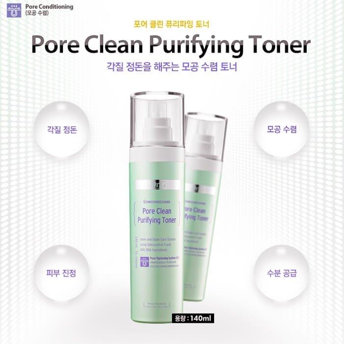 Тонер для лица Dr.G Pore Clean Purifying Toner