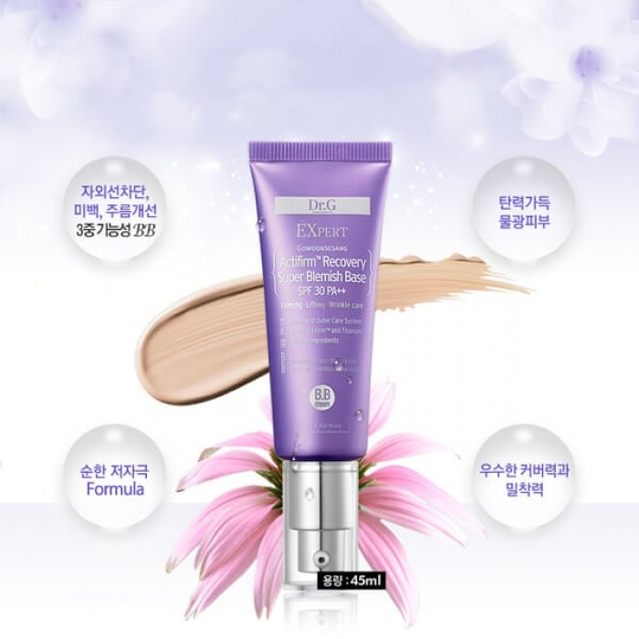 ВВ крем Dr.G Actifirm Recovery Super Blemish Base