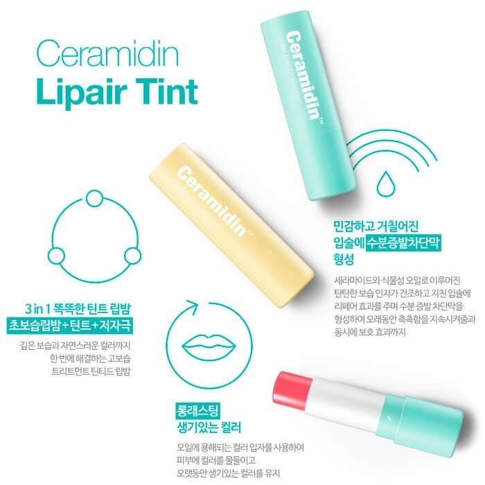Бальзам для губ Dr.Jart+ Ceramidin Lipair - Mint