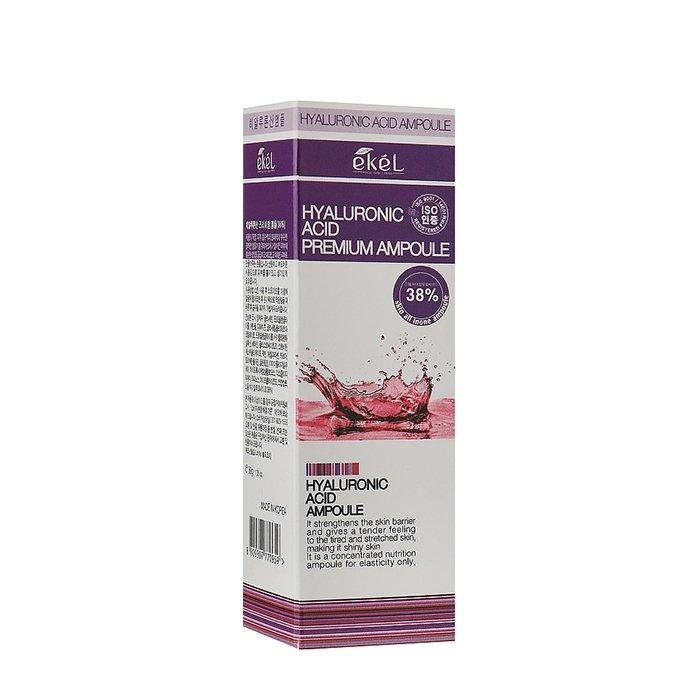 Сыворотка для лица Ekel Premium Ampoule Hyaluronic Acid