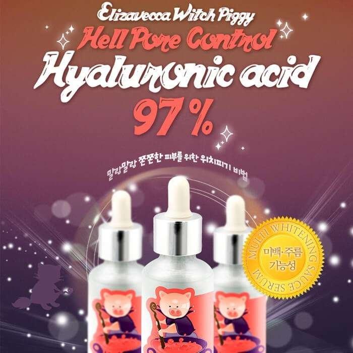 Ампульная сыворотка Elizavecca Witch Piggy Hell Pore Control Hyaluronic Acid 97%