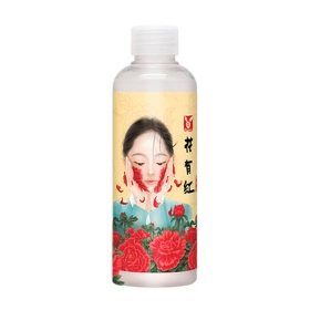Эссенция для лица Elizavecca Hwa Yu Hong Red Ginseng Extracts Water Moisture Essence