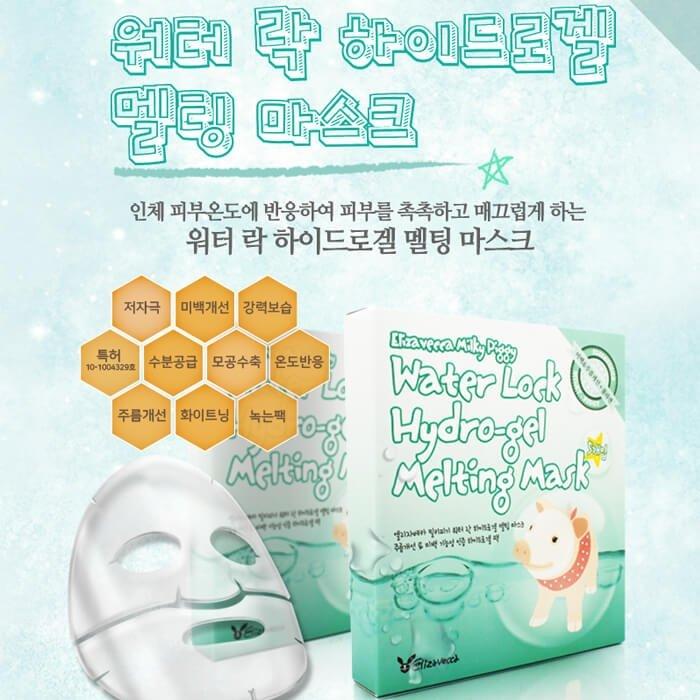 Гидрогелевая маска Elizavecca Milky Piggy Water Lock Hydrogel Melting Mask
