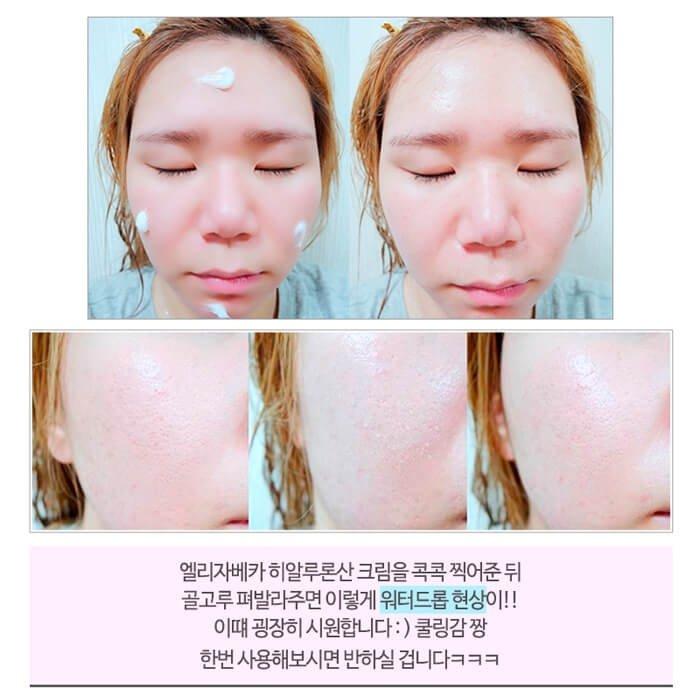 Крем для лица Elizavecca Aqua Hyaluronic Acid Water Drop Cream