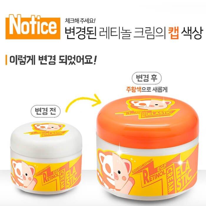 Крем для лица Elizavecca Milky Piggy EGF Retinol Cream