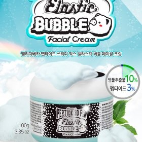 Крем для лица Elizavecca Peptide 3D Fix Elastic Bubble Facial Cream