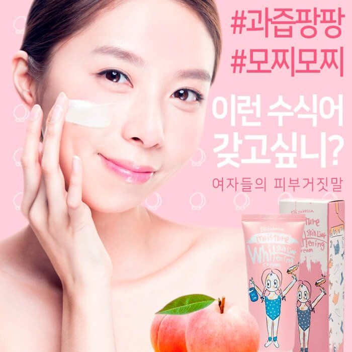 Крем для лица Elizavecca Skin Liar Moisture Whitening Cream