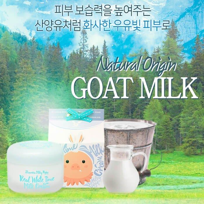 Крем для лица и тела Elizavecca Real White Time Milk Cream