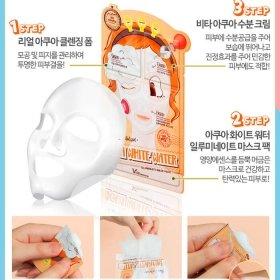 Маска для лица Elizavecca 3-Step Aqua White Water Illuminate Mask Sheet