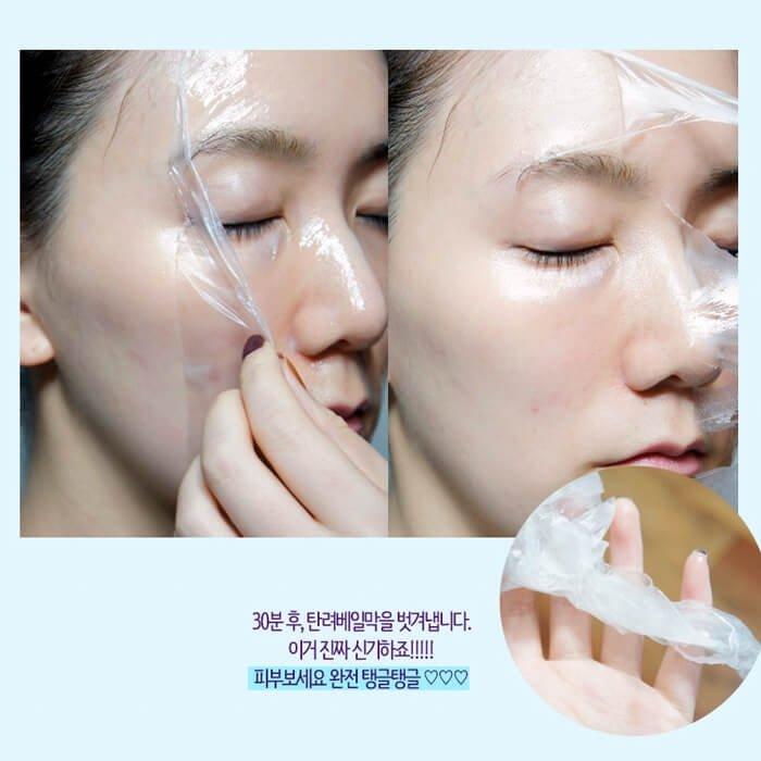 Маска-плёнка Elizavecca Gold CF-Nest Collagen Jella Pack Mask