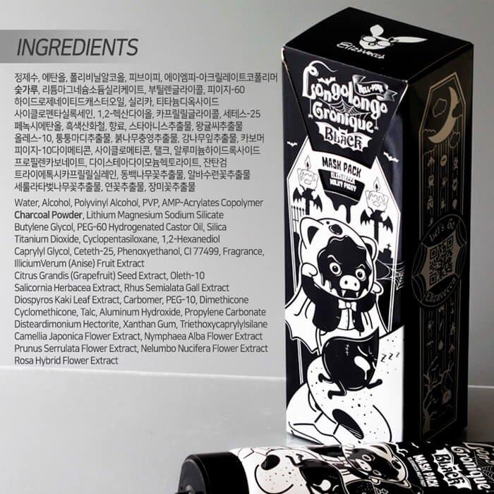 Маска-плёнка Elizavecca Hell-Pore Longolongo Gronique Black Mask Pack