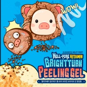 Пилинг-гель Elizavecca Hell-Pore Vitamin Bright Turn Peeling Gel