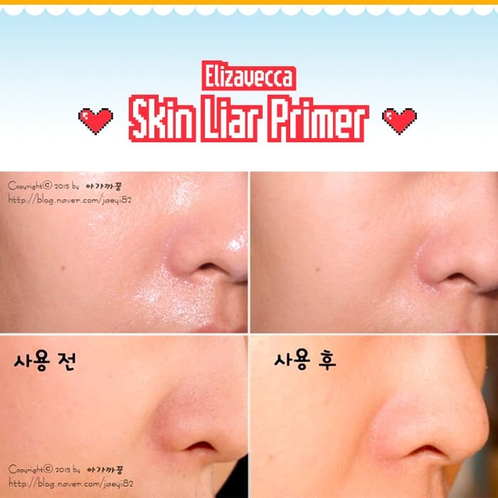 Праймер под макияж Elizavecca Skin Liar Primer