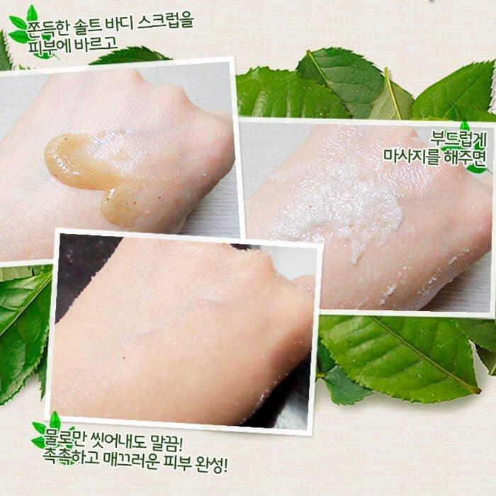 Скраб для тела Elizavecca Milky Piggy Green Tea Salt Body Scrub