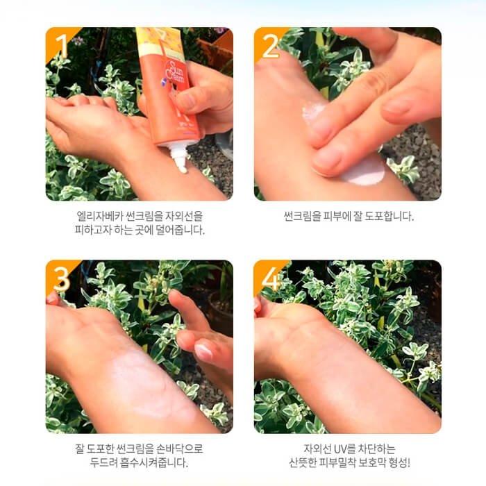 Солнцезащитный крем Elizavecca Milky Piggy Sun Cream